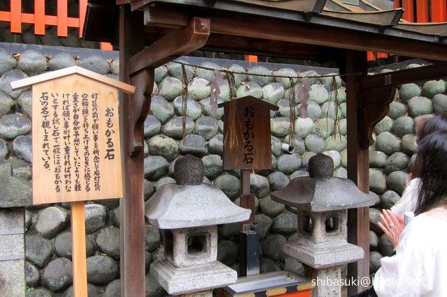 20120628_Kyoto-60_伏見稻禾大社_1