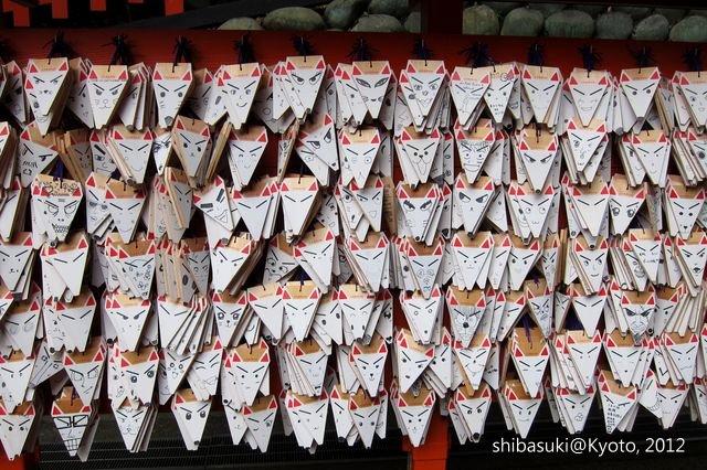 20120628_Kyoto-63_伏見稻禾大社_1