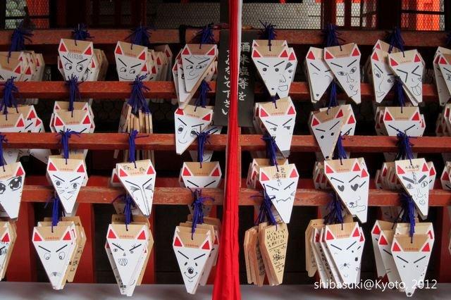 20120628_Kyoto-64_伏見稻禾大社_1