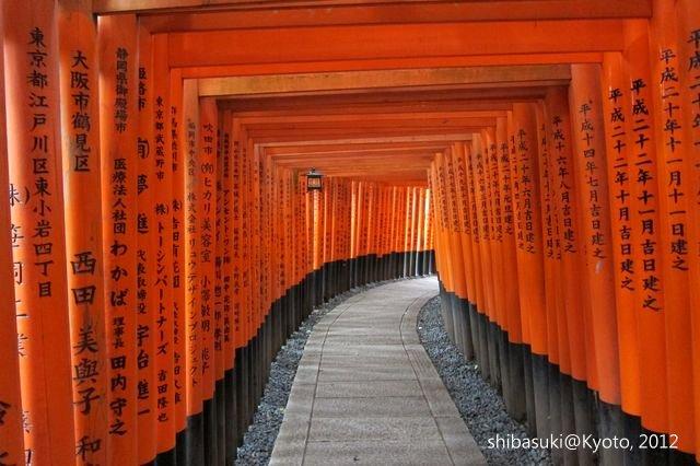 20120628_Kyoto-83_伏見稻禾大社_1