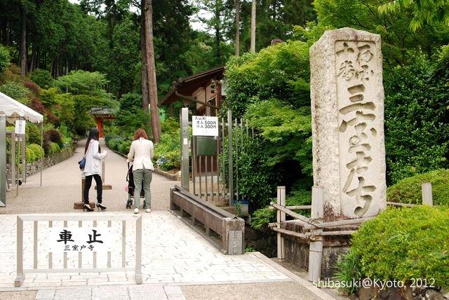 20120628_Kyoto-339_三室戶寺_1