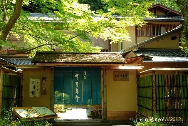 20120629_Kyoto-39_哲學之道_1.JPG