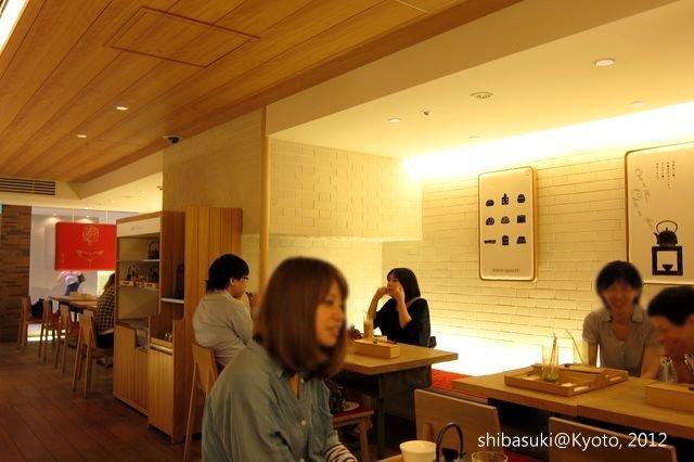 20120629_Kyoto-167_Malebranche_1