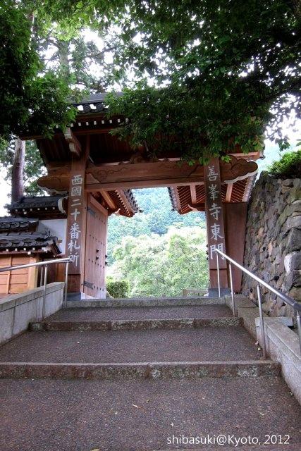 20120630_Kyoto-19_善峰寺_1.JPG