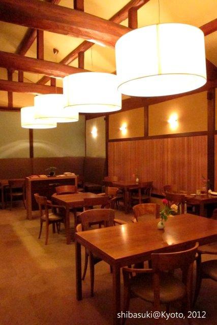 20120630_Kyoto-342_室町和久傳_1.JPG