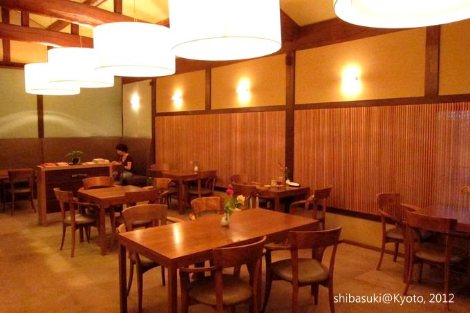 20120630_Kyoto-337_室町和久傳_1.JPG
