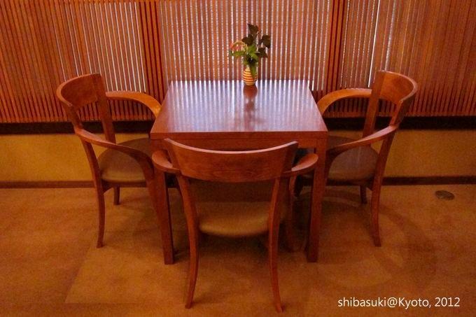20120630_Kyoto-333_室町和久傳_1.JPG