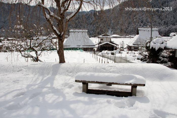 20130217_Kyoto-133_美山_1
