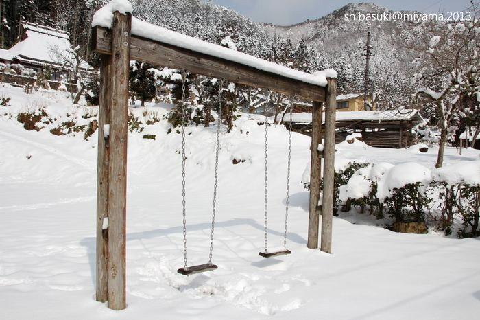20130217_Kyoto-142_美山_1