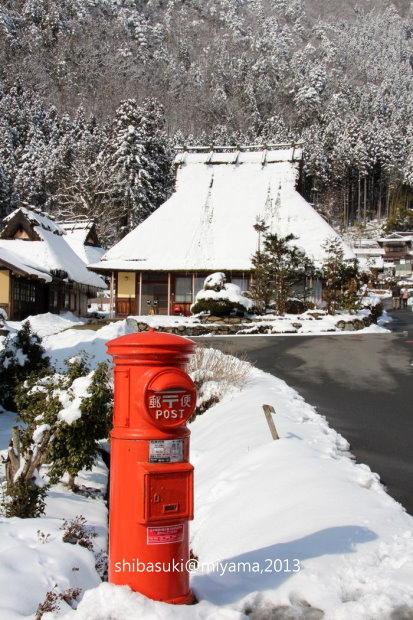 20130217_Kyoto-194_美山_1