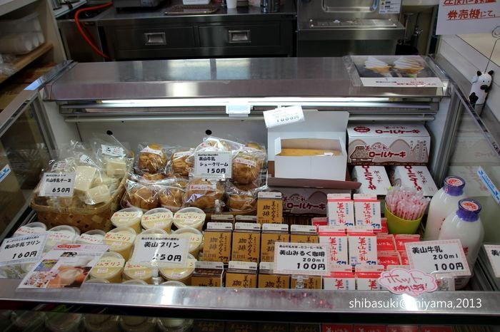 20130217_Kyoto-262_美山農產品中心_1