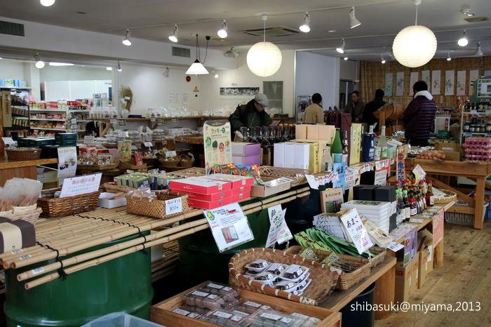 20130217_Kyoto-267_美山農產品中心_1