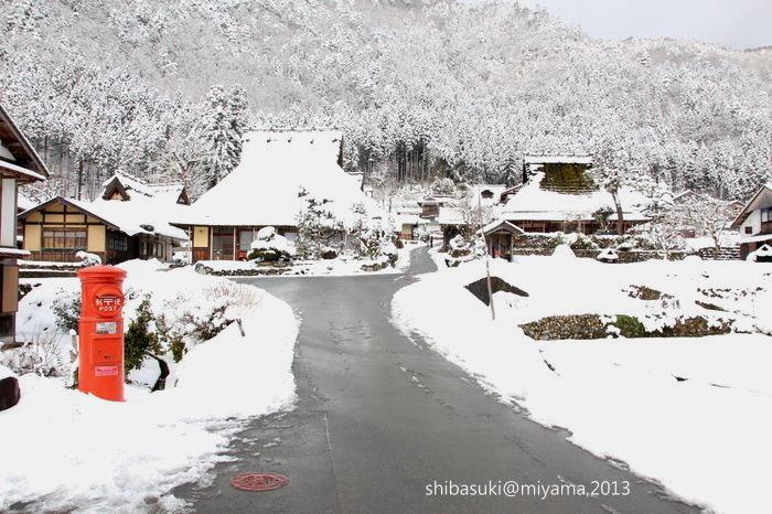 20130217_Kyoto-88_美山_1