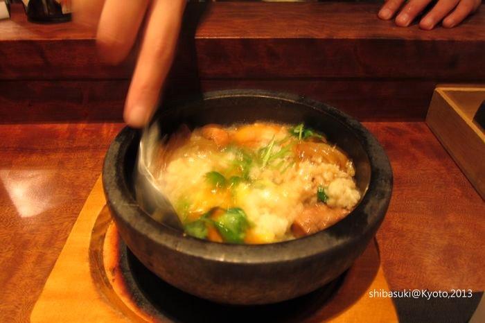 20130215_Kyoto-95_侘家古歷堂_1