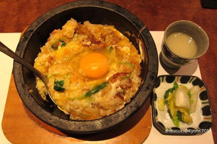 20130215_Kyoto-98_侘家古歷堂_1