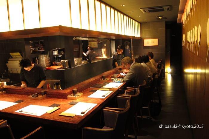 20130215_Kyoto-110_侘家古歷堂_1