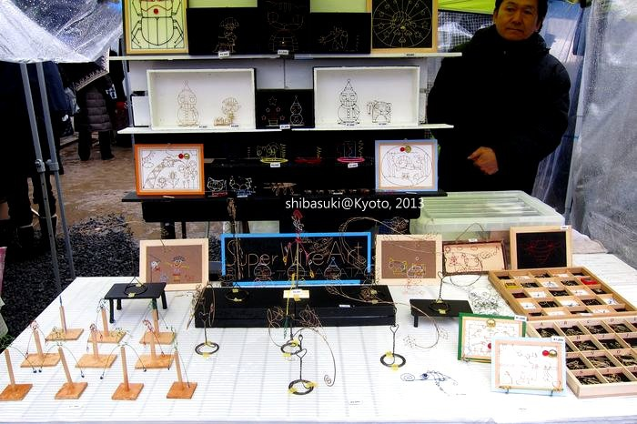 20130215_Kyoto-46_百萬遍手作市集_1.JPG