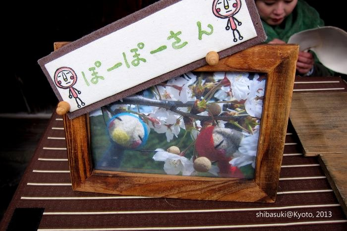 20130215_Kyoto-70_百萬遍手作市集_1.JPG