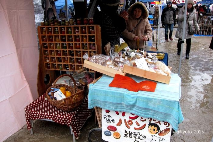20130215_Kyoto-83_百萬遍手作市集_1.JPG