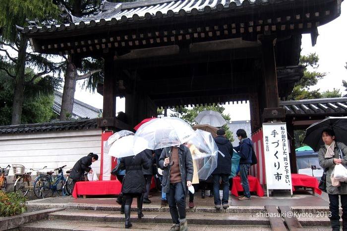 20130215_Kyoto-14_百萬遍手作市集_1.JPG