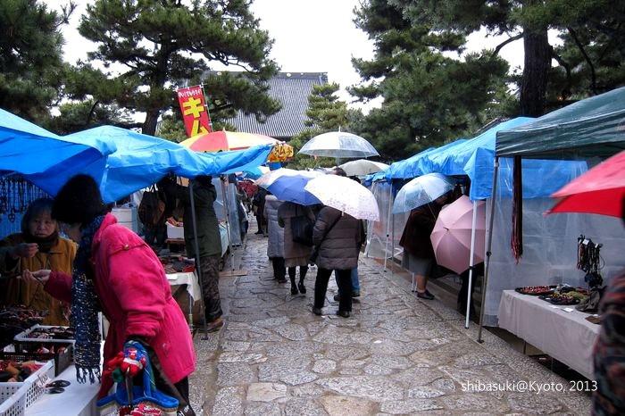 20130215_Kyoto-17_百萬遍手作市集_1.JPG
