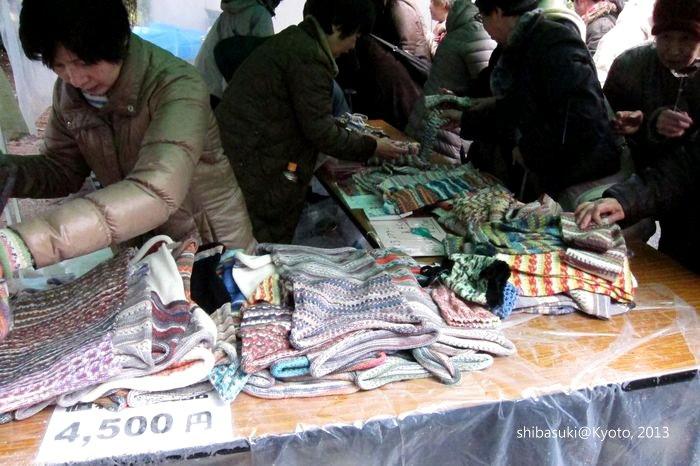 20130215_Kyoto-35_百萬遍手作市集_1.JPG