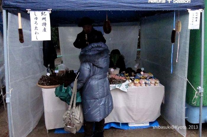 20130215_Kyoto-37_百萬遍手作市集_1.JPG
