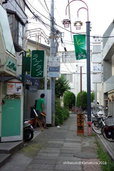 20140616_Kamakura-165_玉子燒OZAWA_1.JPG