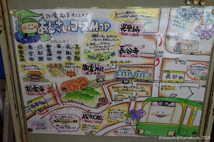 20140617_Kamakura-6_江之電鎌倉站_1