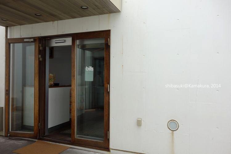 20140617_Kamakura-39_Bills_1
