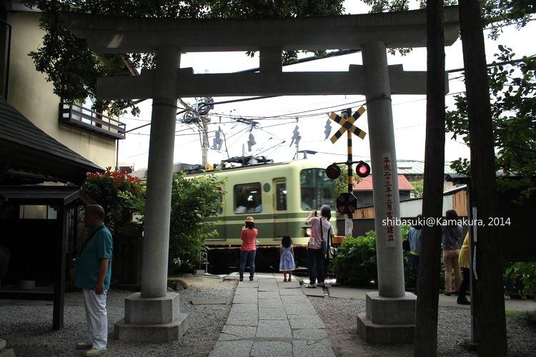 20140617_Kamakura-189_御靈神社_1