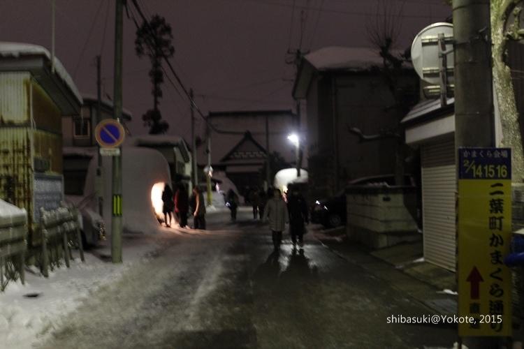 20150215_秋田-222_橫手_s.JPG