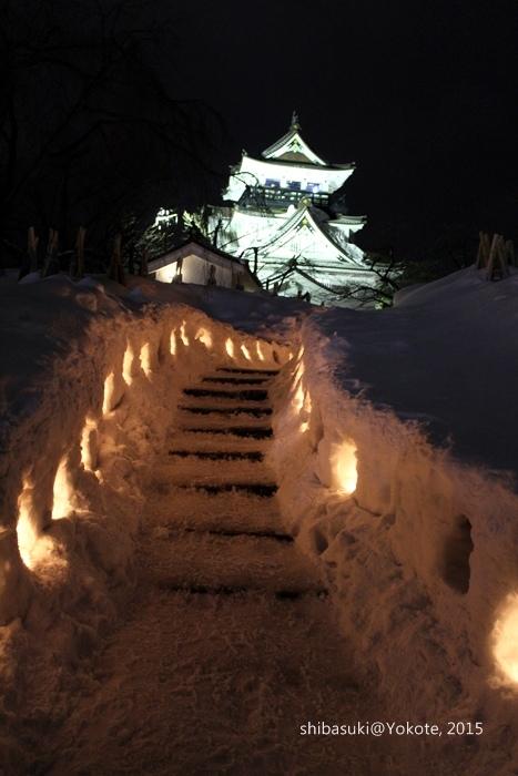 20150215_秋田-201_橫手公園_s.JPG