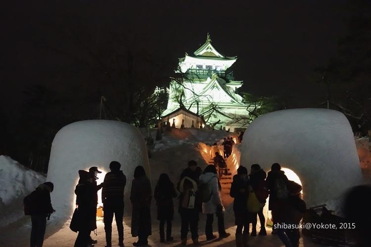 20150215_秋田-192_橫手公園_s.JPG