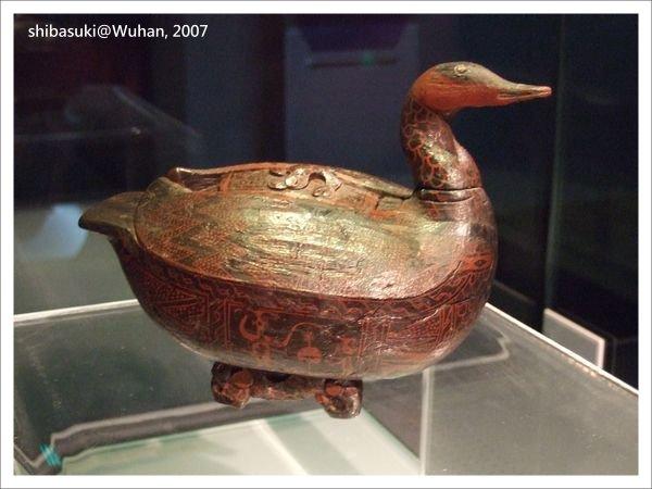 20071215_Wuhan-67_湖北省博物館_1.JPG