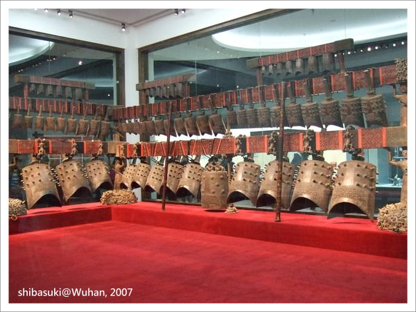 20071215_Wuhan-70_湖北省博物館_1.JPG