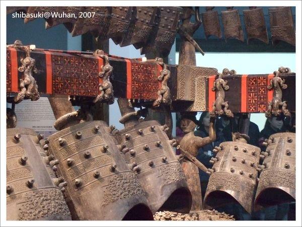20071215_Wuhan-71_湖北省博物館_1.JPG