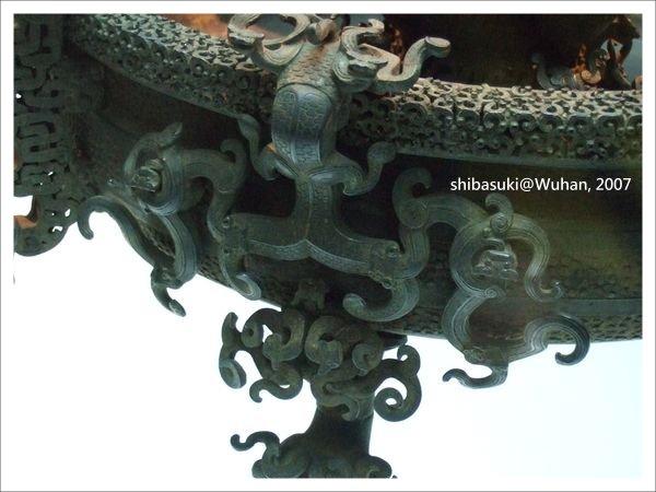 20071215_Wuhan-76_湖北省博物館_1.JPG