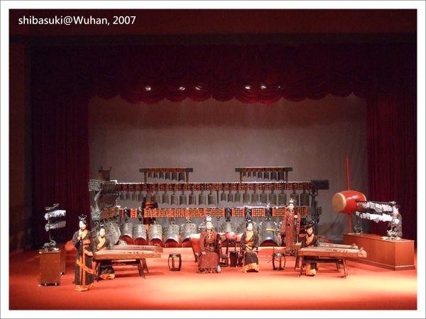 20071215_Wuhan-79_湖北省博物館_1.JPG
