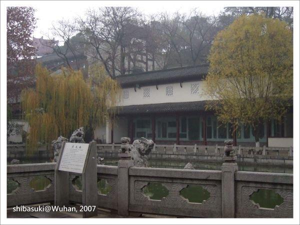 20071216_Wuhan-49_黃鶴樓_1.JPG