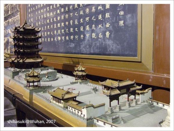20071216_Wuhan-66_黃鶴樓_1.JPG