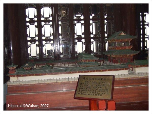 20071216_Wuhan-67_黃鶴樓_1.JPG