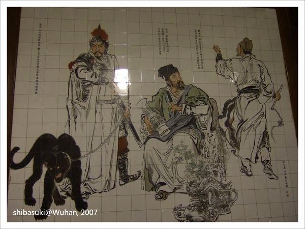 20071216_Wuhan-68_黃鶴樓_1.JPG