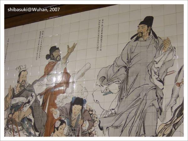 20071216_Wuhan-69_黃鶴樓_1.JPG