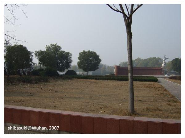20071219_Wuhan-7_Zoo_1.JPG