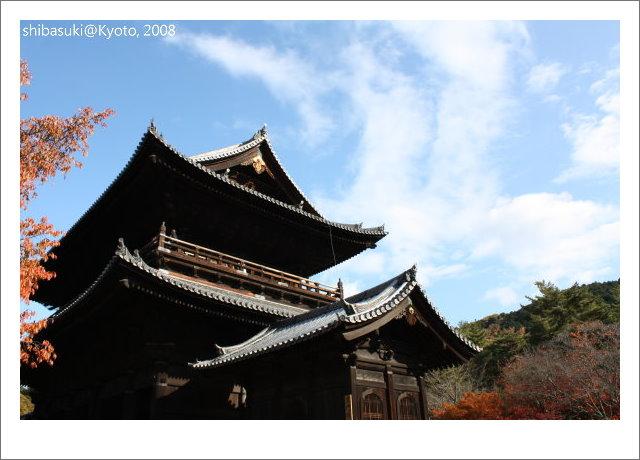 20081125_Kyoto-63_南禪寺.jpg