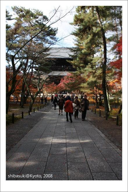 20081125_Kyoto-104_南禪寺.jpg