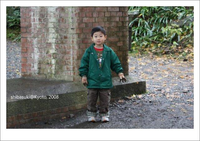 20081125_Kyoto-156_南禪寺.jpg