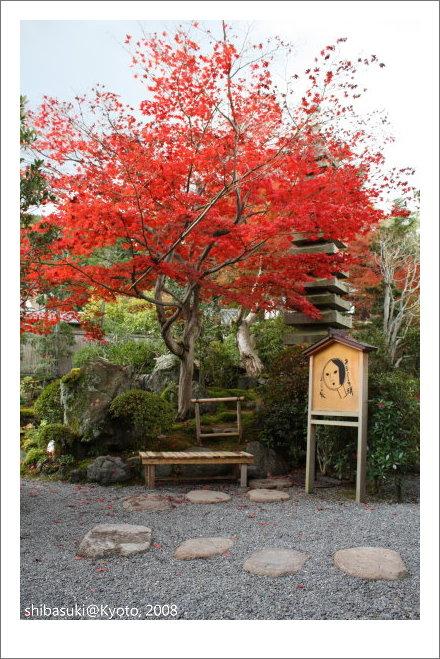 20081125_Kyoto-167_哲學之道優佳雅.jpg