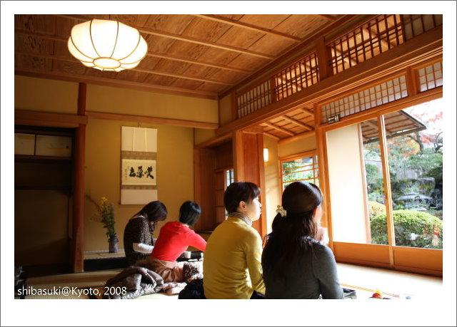 20081125_Kyoto-169_哲學之道優佳雅.jpg